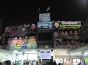 LUMPINI STADIUM - MUAY THAI