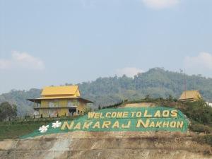 Bienvenue au Laos