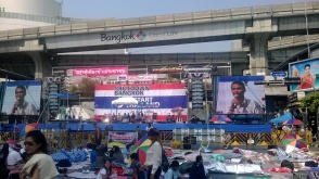 Manifestations avant les elections