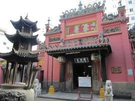Palais de l'empereur de jade
