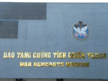 Musée des souvenirs de guerre